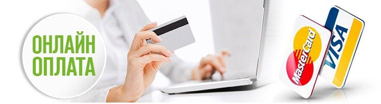 Кредит в коломне онлайн потребительский кредит калькулятор челябинск онлайн